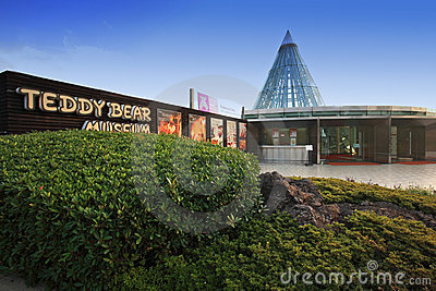 Jeju Teddy Bear Museum Editorial Stock Photo