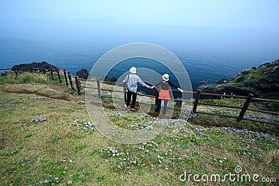 Jeju Volcanic Island