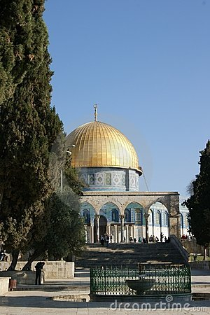 Jerusalem, Dome of the Rock, Israel