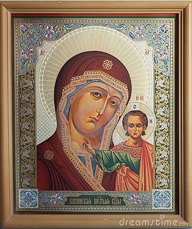 Jesus and mary icon - of