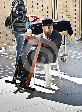 Jew man praying Editorial Photo