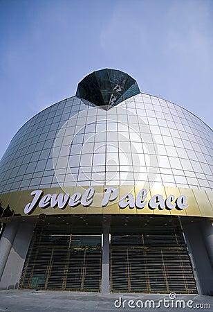 Jewel Museum in Iksan Editorial Image
