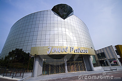 Jewel Museum in Iksan Editorial Stock Image