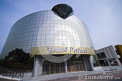 Jewel Museum in Iksan Editorial Stock Image