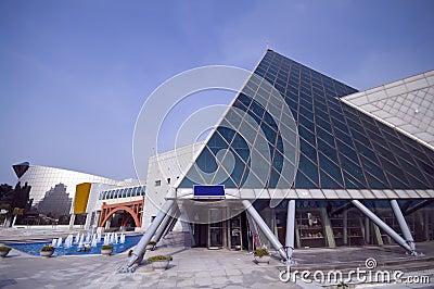 Jewel Museum, South Korea