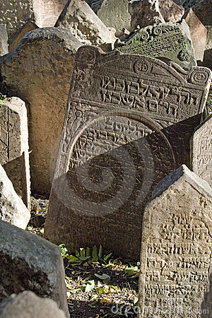 Free Jewish Gravestone Royalty Free Stock Photos - 330788