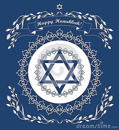 Jewish Hanukkah holiday background