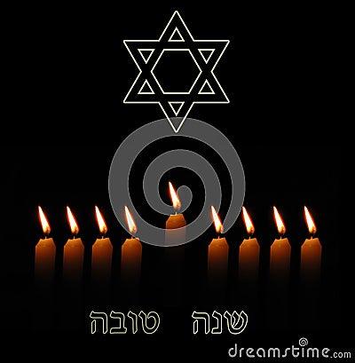 Jewish New Year background and Shana Tova greeting