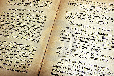 Jewish prayer book in Hebrew and German