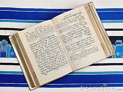 Jewish Prayer Book, Siddur, Prayer Shawl, Tallit