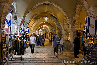 Jewish quater in Jerusalem Old city Editorial Stock Photo