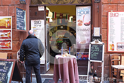 Jewish restaurant in Rome Editorial Photography