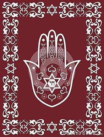 Jewish sacred  symbol - hamsa or Miriam hand