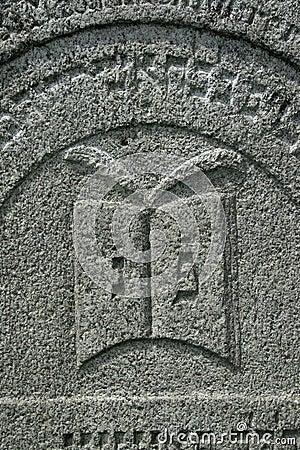 Free Jewish Tombstone 03 Stock Photo - 13442790