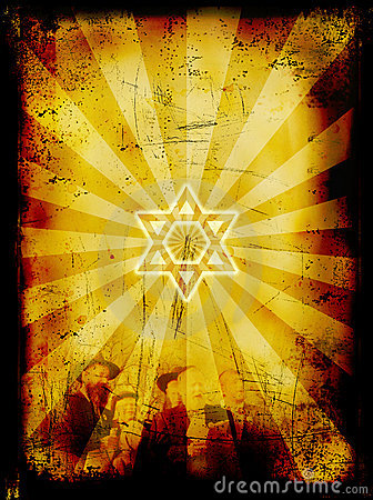 Jewish Yom Kippur grunge background