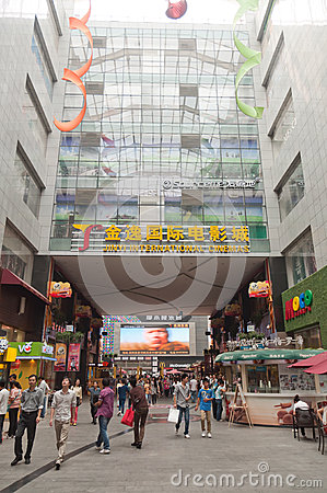 Jingyi International cinemas Editorial Stock Photo