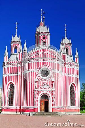 John the Baptist birth (Chesmen) church.Petersburg