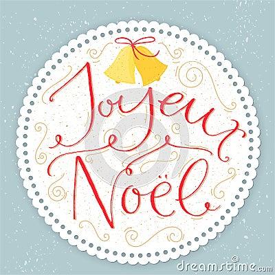 joyeux noel french phrase means merry christmas stock. Black Bedroom Furniture Sets. Home Design Ideas