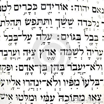 Judisk bön för bok