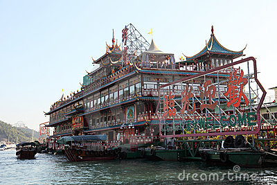 Jumbo Floating Restaurant Editorial Image