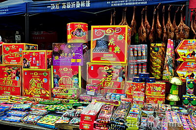 Jun Le Town, China: New Year Fireworks Editorial Stock Photo