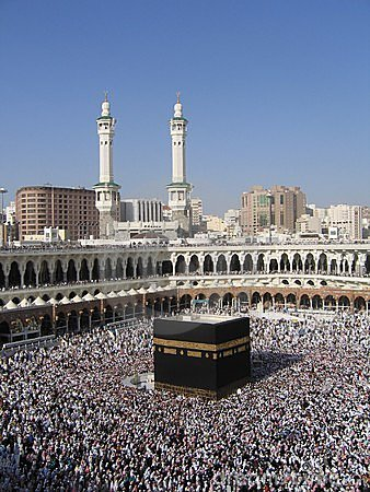 Free Kaaba Royalty Free Stock Photography - 3568317
