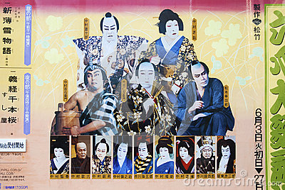 Kabuki actors poster in japan Editorial Stock Photo