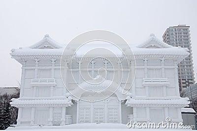 Kabuki-za, Sapporo Snow Festival 2013 Editorial Photo