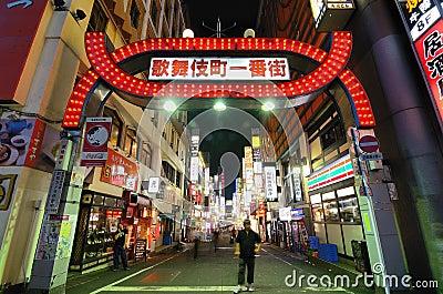 Kabukicho in Tokyo, Japan Editorial Stock Photo