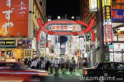 Kabukicho in Tokyo, Japan Editorial Stock Image