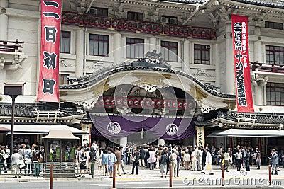 Kabukiza theater ginza Editorial Photo
