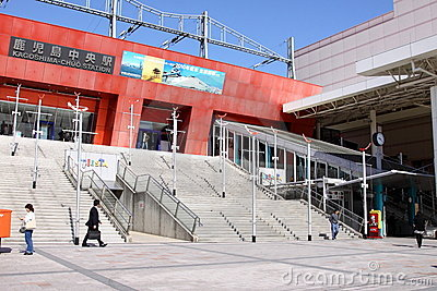 Kagoshima-Chuo Station- Japan Editorial Photo