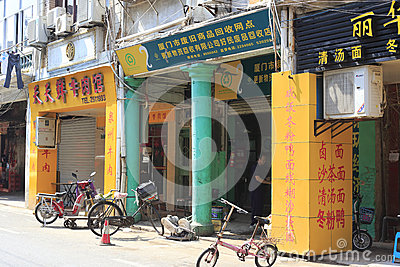 Kaiyuan street in amoy city Editorial Stock Image