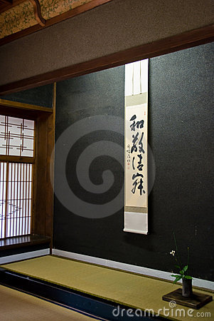 Kakejiku the scroll calligraphy at Japanese room