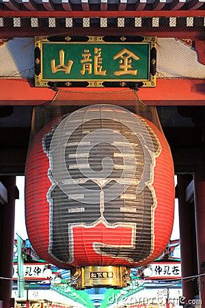 Free Kaminarimon Gate (Thunder Gate), Senso-ji Temple, Tokyo, Japan Royalty Free Stock Images - 77254569