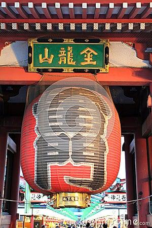 Free Kaminarimon Gate (Thunder Gate), Senso-ji Temple, Tokyo, Japan Royalty Free Stock Images - 77254689