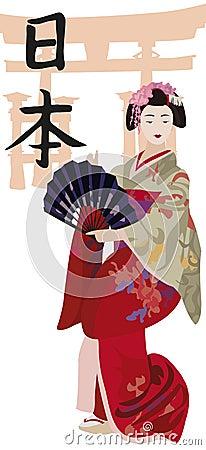Kanji гейши