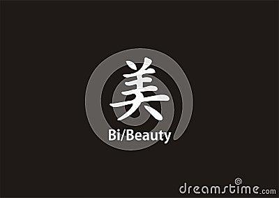 Kanji beauty