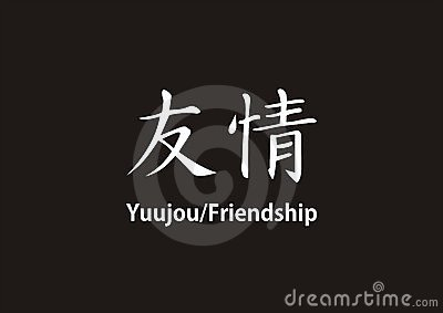 Kanji Friendship