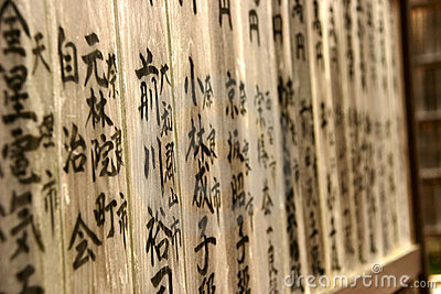 Kanji giapponese