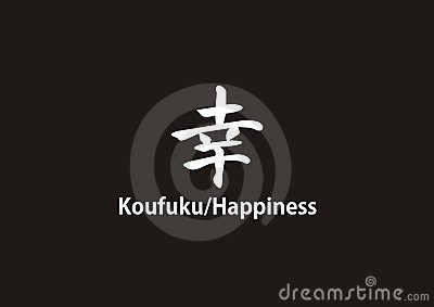 Kanji Happiness
