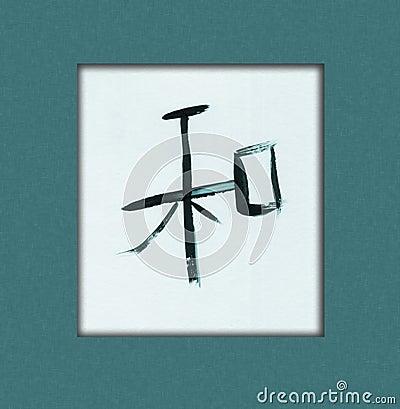 Kanji harmonioso