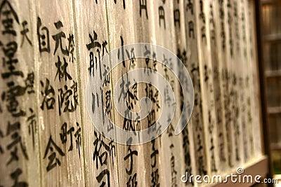 Kanji japonês