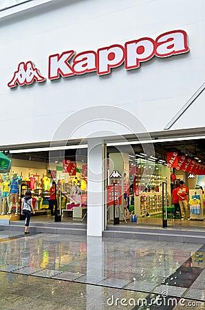 Kappa boutique Editorial Stock Photo