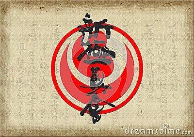 martial arts essays