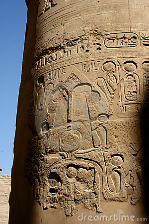 Karnak column with hieroglyphics