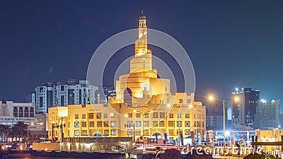 Katarski Islamski Kulturalny Centre nocy timelapse w Doha, Katar, Środkowy Wschód zbiory wideo