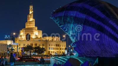 Katarski Islamski Kulturalny Centre nocy timelapse w Doha, Katar, Środkowy Wschód zbiory