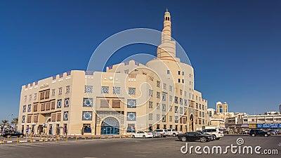 Katarski Islamski Kulturalny Centre timelapse hyperlapse w Doha, Katar, Środkowy Wschód zbiory wideo