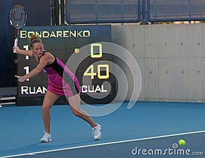 Kateryna Bondarenko (UKR) Editorial Stock Photo